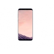 Samsung Galaxy S8 Plus wholesale supplier in China